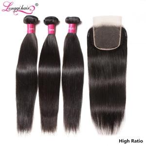 Image 1 - ストレートヘアの束でブラジル毛織りバンドル remy 毛 3 バンドルと閉鎖 longqi 人毛