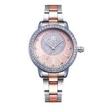 Часы наручные sk женские кварцевые роскошные брендовые модные