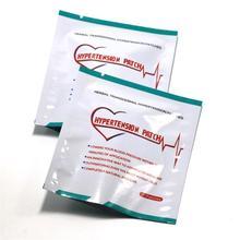 28pcs=4bags Hypertension Help Anti-Hypertension Patch High Blood Pressure Treatment