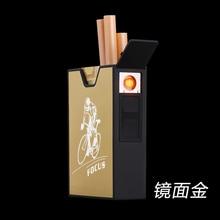 automatic cigarette case lighter aluminum Lighter Durable latest fashion Gift box 20 pcs