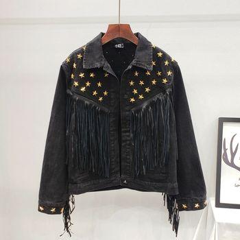 Denim Women Jacket 2020 Autumn New Spring Vintage Star Rivet Suede Fringe Loose Coat Long Sleeve Outerwear Female Boho Jacket