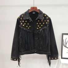 Denim Women Jacket 2020 Autumn New Spring Vintage Star Rivet Suede Fringe Loose