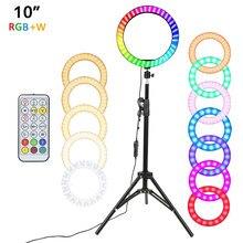 ZOMEI 10 pouces RGB LED anneau lumière lampe Selfie lumière anneau photographie lampe Ringlight avec trépied pour téléphone Tiktok YouTube maquillage