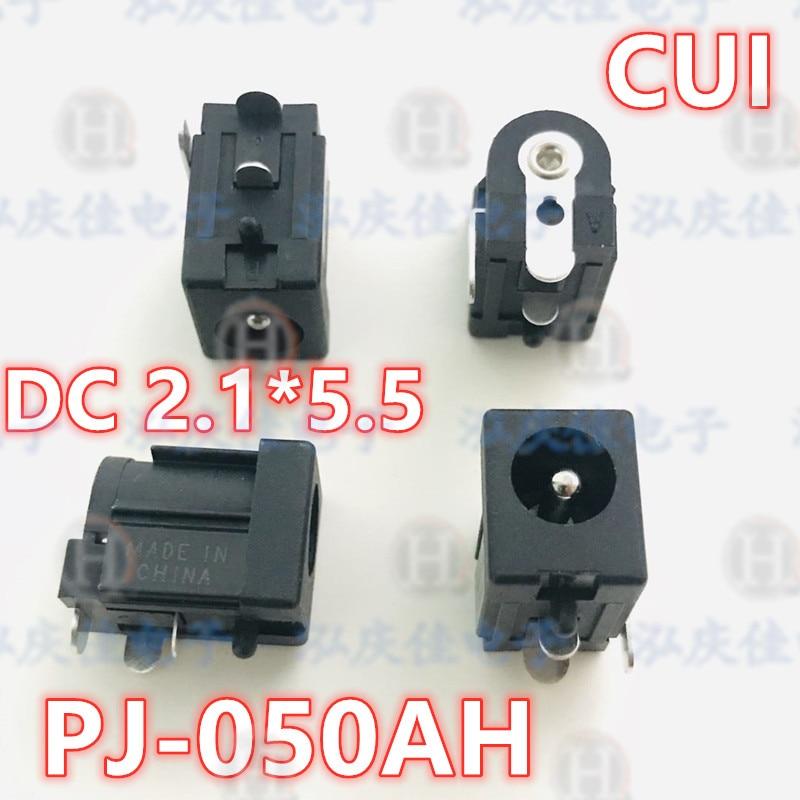 PJ-050AH CONN PWR JACK 2X5.5MM 24VDC 5A