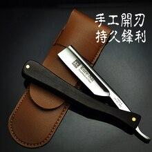 Classic Steel Straight Edge Salon Barber Shaving Razor Shaver Ebony Handle SHAVING RAZOR Barber Tools G0307