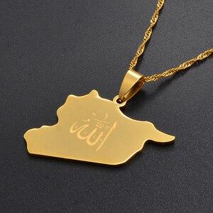 Image 4 - Anniyo 국가지도 시리아 펜던트 Witk 알라 이름 골드 컬러 시리아지도 목걸이 쥬얼리 선물 #020121