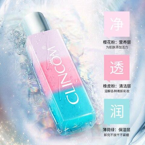 o novo luxo tres cores brilhante removedor de maquiagem suave hidratante locao de