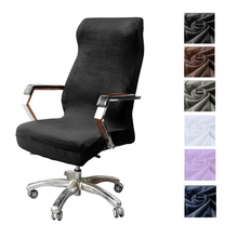 M L Sizes Office Stretch Velvet Chair Covers Anti dirty Computer Seat Chair Cover Removable Slipcovers