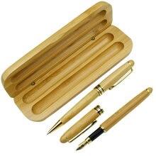 Бамбуковый стационарный набор шариковая ручка и авторучка пенал