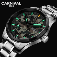 Carnival T25 Luminous Luminous Quartz Watch Men Camouflage Waterproof Watches Man Sports Military Wristwatch Male Luxury Clock