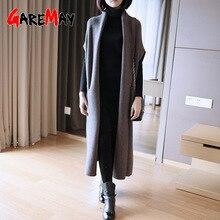 Осень 2020, свитер garemaymay2020, длинный кардиган, женский свитер, женский жилет, вязаный свитер с рукавами, модная одежда в Корейском стиле, свитера для женщин