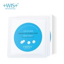 WIS vbrant oxy пузырьковая маска очищает и очищает поры осветляет тон кожи увлажняющий контроль масла для отшелушивания на лице маска