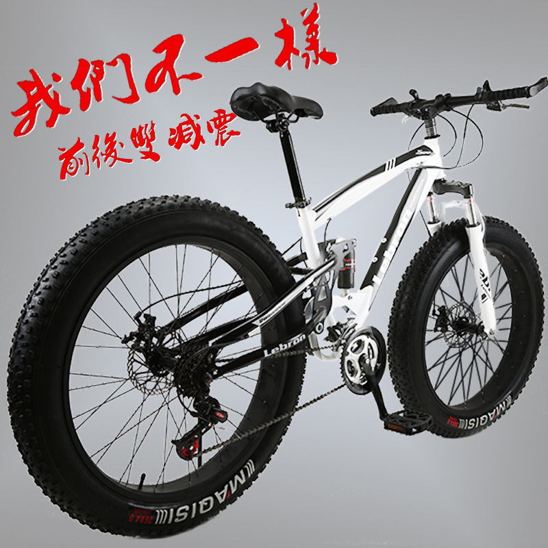 Double freins à disque amortissement descente 4.0 Ultra large pneu montagne tout-terrain neige VTT vélo de plage