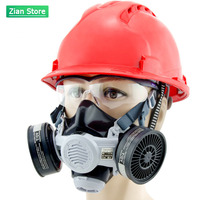 New Silicone Gas Mask Welding Spray Dust Formaldehyde Filter Box All round Protection Half Face Respirator