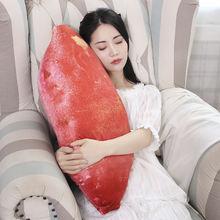 30 80 см творческий сладкий картофель моделирование пледы подушка
