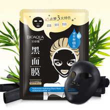 BIOAQUA Jelly Mask Face Care Aloe vera /Blueberry/Cherry blossom Three types optional Moisturizing sleep jelly Facial Mask
