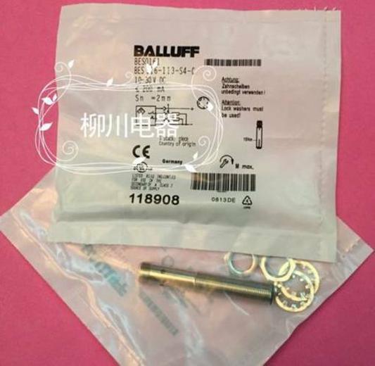 Un nouveau BALLUFF Capteur BES 516-113-S4-C