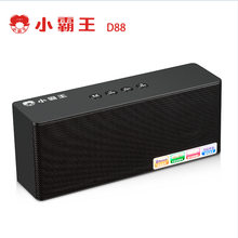 Xiaobawang D88 outdoor portable mini bluetooth speaker card speaker digital song radio collection payment broadcast(China)