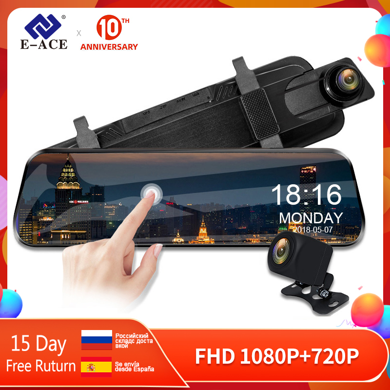E-ACE Car Dvr Camera 10 Inch Touch Streaming Rear View Mirror Dash Cam FHD 1080P Registrar Video Recorder With Rear View Camera 1