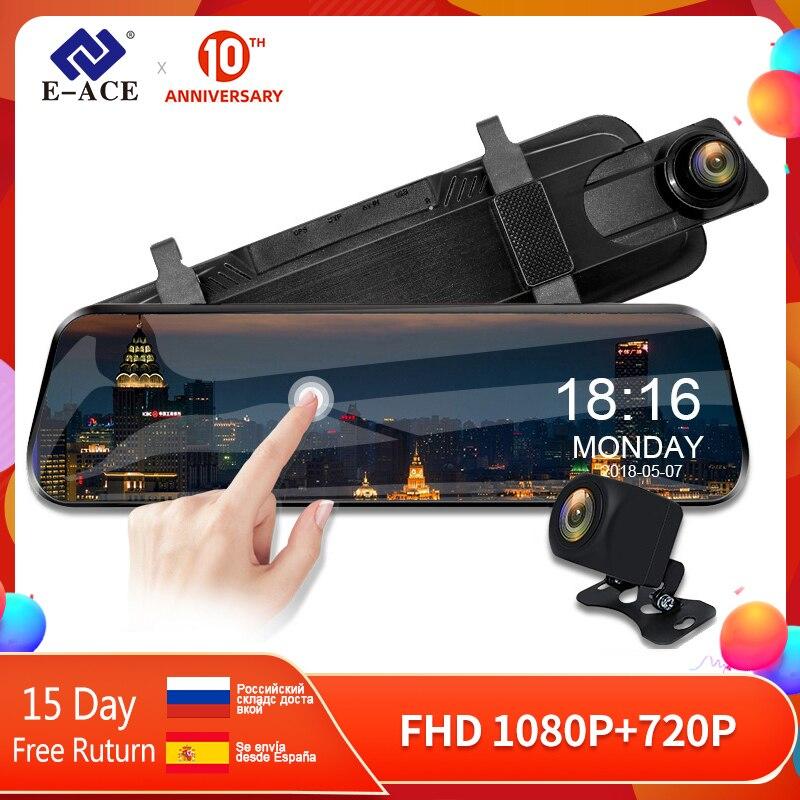 E-ACE Автомобильный видеорегистратор 10 дюймов сенсорный потоковый видеорегистратор с зеркалом заднего вида FHD 1080P регистратор видеорегистра...