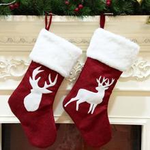 Christmas Stocking New Years Socks 2020 Tree Home Decor Xmas Holding For Kids Tress Ornament Gift