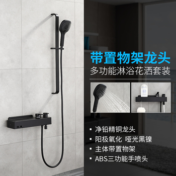 European Black Matting Square Bathtub Water Tap Shower Shower Suit Hot And Cold Full Copper Nozzle Bring Down Effluent