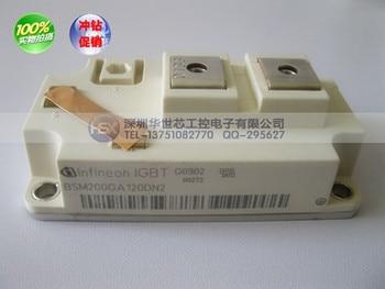 Germany imported BSM200GA120DN2 BSM200GA120DLC--SZHSX