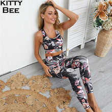 2 Piece Set Women Yoga Gym Clothing Floral Workout Fitness Sport Suit Jogging Clothes For Sportswear