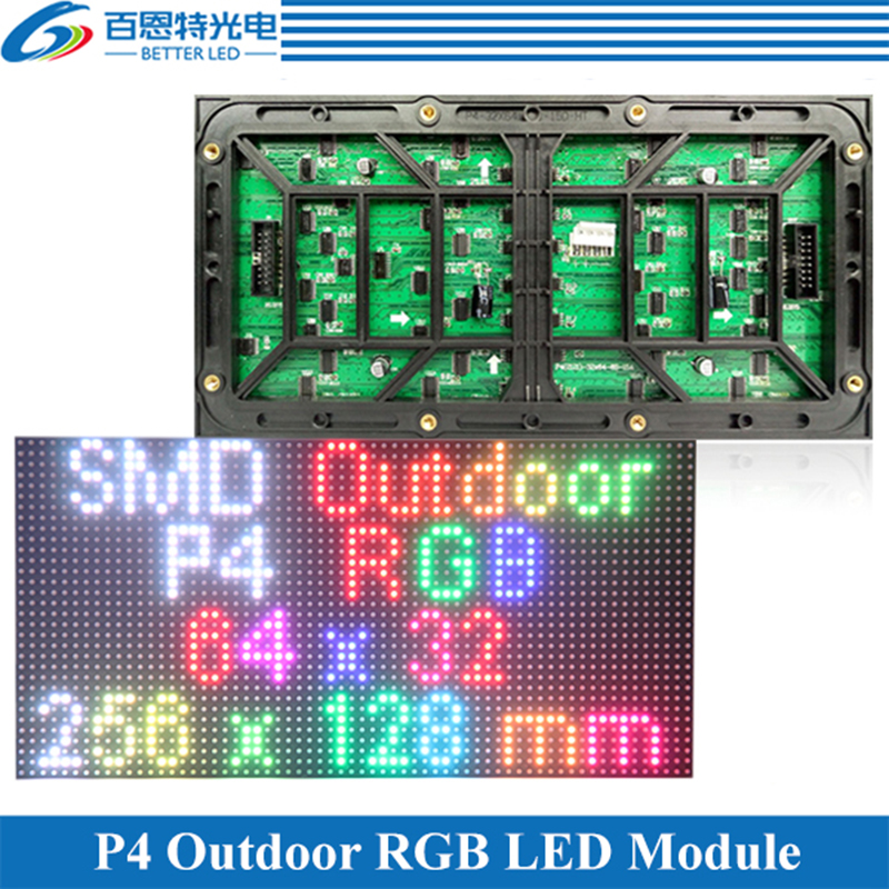 P4 LED Screen Panel Module Outdoor 256*128mm 64*32 Pixels 1/8scan 3in1 RGB SMD P4 Full Color LED Display Panel Module