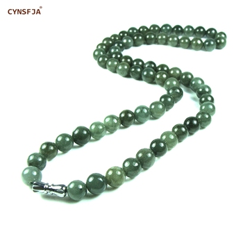 【Extra Fee】 CYNSFJA Real Certified Natural Grade A Burmese  Jadeite Amulets Necklace