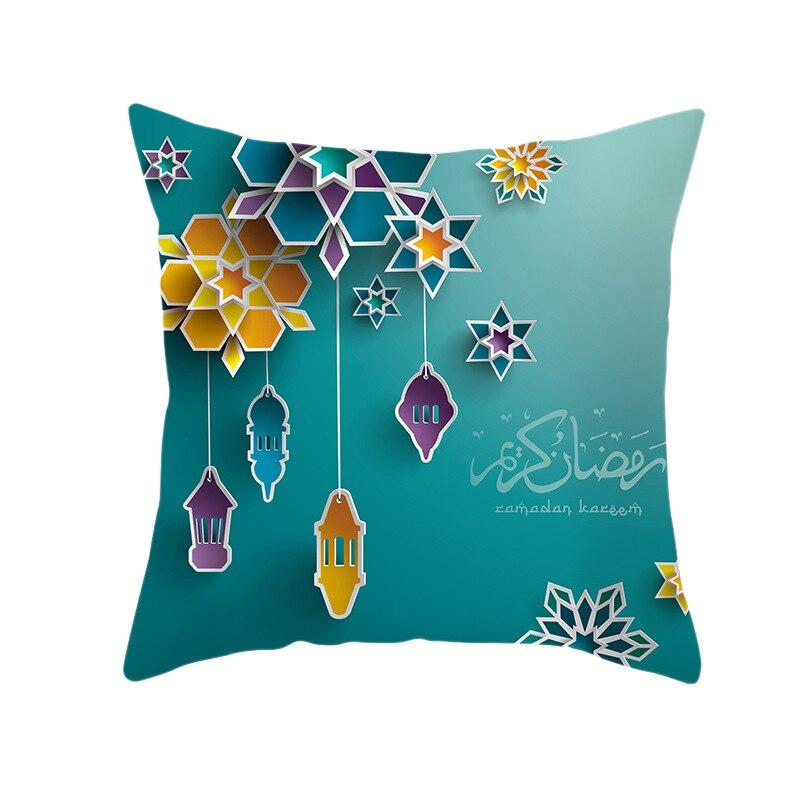 1pcs 45*45cm Islam Muslim Pillowcases Eid Mubarak Cushion Covers Ramadan Kareem Moon Pillow Cover Bedroom Home Sofa Pillow Decor