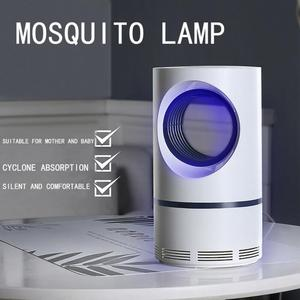 Mosquito Killer Lamp Effective Electric Fly Bug Mosquito Insect Killer LED Light Trap Pest Control Lamp Home Light