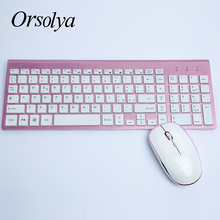 2.4G Wireless Keyboard and Mouse Combo Orsolya Compact full-size keyboard 2400dpi optical mouse Low noise,Spanish,German,Italian,Japanese,French,Pink&white