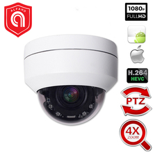 Mini 2MP 5MP Dome IP Camera Onvif 4X Optical Zoom1080P PTZ Metal Housing Outdoor Waterproof Security