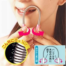 Creative Pink Facial Hair Remover Spring To Pull Face Plucking