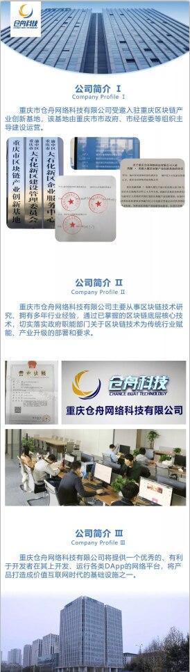 夸克链信安全可靠吗?链信是不是骗局?_玩赚生活网www.playzuan.com