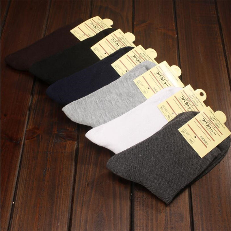 1 Pairs Men Socks Stretchy Shaping Teens Short Sock Suit For All Seasons Non-Slip Durable Male Motion Socks Hosiery