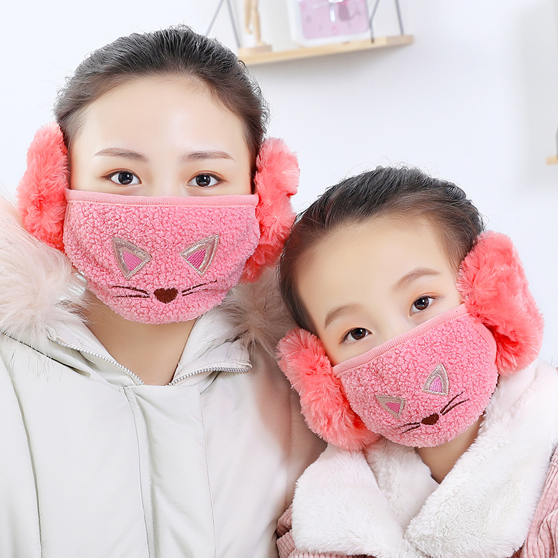 2020 Winter New Multicolored Children's Cartoon Ear Mask, Pure Cotton Inner Animal Print Student Two In One Warm Mask Gifts