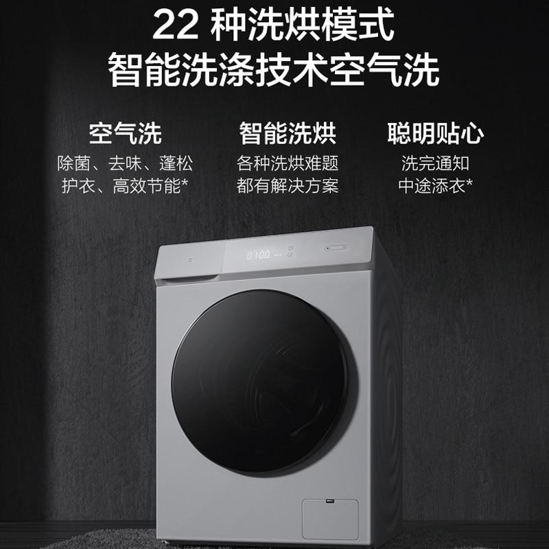 Millet, домашняя 10 кг Автоматическое преобразование частоты барабан бытовой стиральная машина для сушки 1