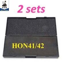 أداة إصلاح السيارة 2 في 1 ، مجموعتان ، HON41/42 lishi