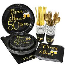 Napkin Tableware Beers Happy-Birthday-Party-Supplies 90-Years-Paper Plates Bannerdgu14