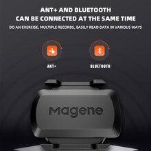 Велосипедный Magene Mover H64, двойной режим ANT + и Bluetooth 4,0, датчик сердечного ритма с нагрудным ремешком, компьютер, велосипед Wahoo Garmin Sports
