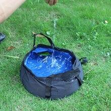 8.5 л путешествия складной вода таз открытый кемпинг вода ведро сверхлегкий портативный водонепроницаемый ножка таз для пеших прогулок рыбалки