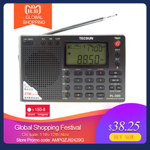 Tecsun PL 380 Full Band Radio Digital Demodulation Stereo PLL Portable Radio FM /LW/SW/MW DSP  Receiver  Internet  Radio
