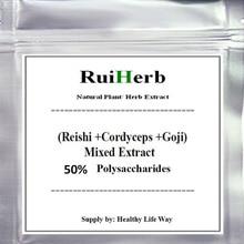 цена на 100gram (3.52oz), (Cordyceps + Reishi + Goji ) Mixed Extract 50% Polysaccharides Powder free shipping