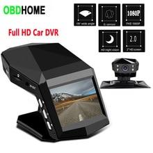 """חדש רכב DVR מצלמת דאש מצלמה דאש וידאו Registrator Dashcam 2.0 """"HD מחזור הקלטת ראיית לילה מצלמה דאש וידאו מקליט"""