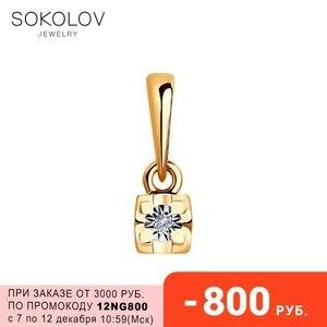 Подвеска SOKOLOV из комбинированного золота с бриллиантом