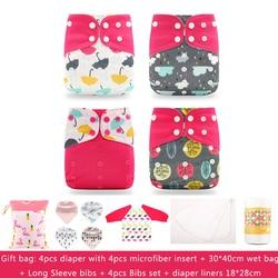 Happyflute Nieuwe Doek Luier Gift Bag met Insert Waterdichte Zak Luier Nat Zak en Baby Slabbetjes Baby Spullen