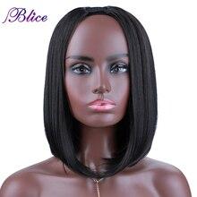 Парик Blice с U-образным вырезом, Синтетические прямые короткие парики с зажимами, Стиль челки, 12 дюймов, без клея, легкая в установке, для женщи...
