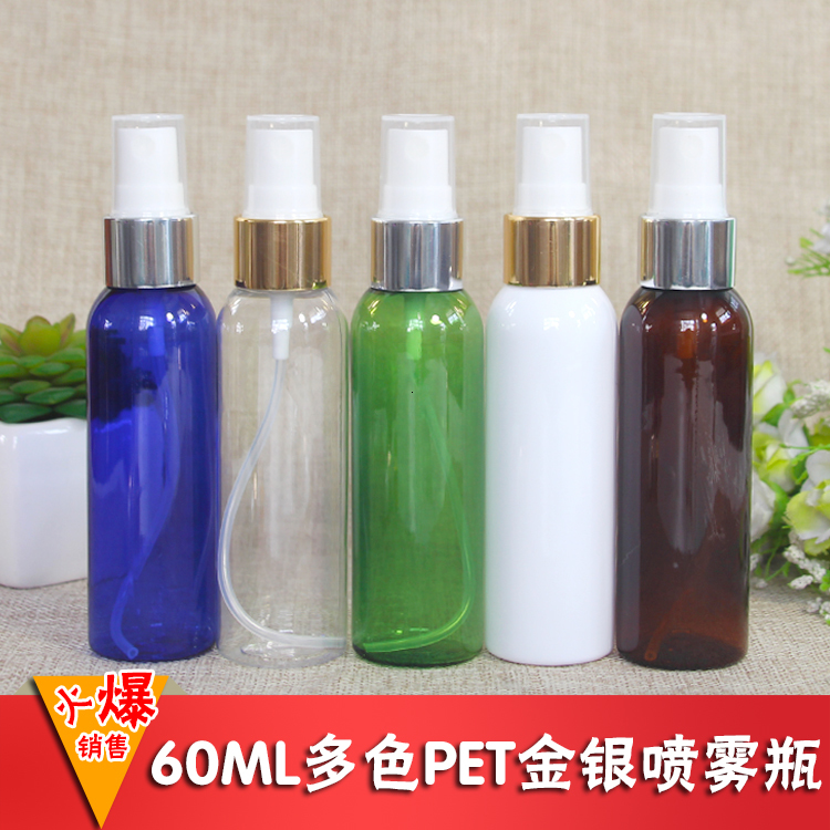 100 pcs 60ml Gold And Silver Spray Fine Mist Water Split On perfume Bottle  parfum empty cosmetic containers packaging